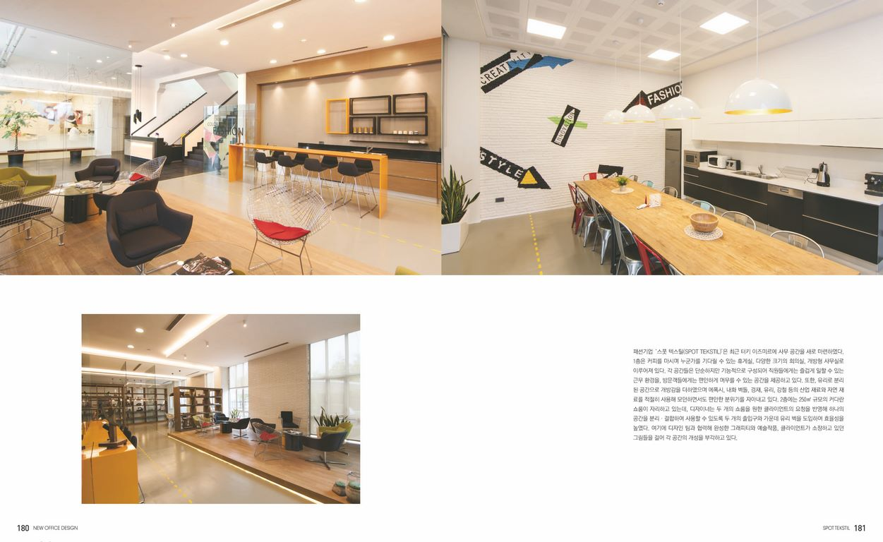 DT Architecture 20161112-new-office-design-03