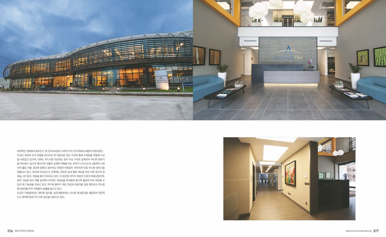 DT Architecture 20161112-new-office-design-06